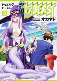 12 Beast: Volume 3 by Okayado