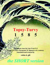 Topsy-Turvy 1585 - The Short Version by Robin D Gill image