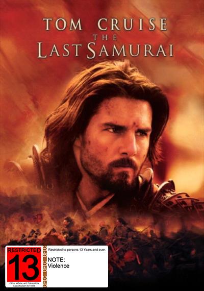 The Last Samurai on DVD