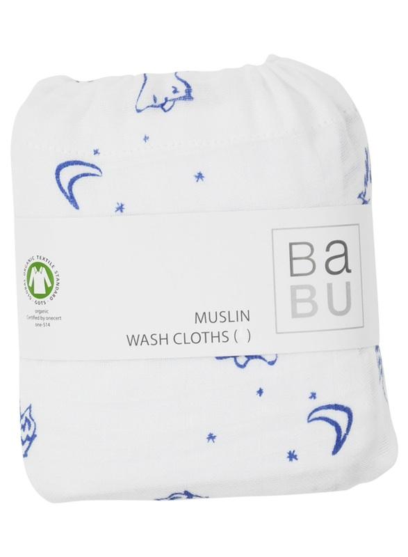 Babu: Organic Cotton - Muslin Burp Cloths 2-Pack (Blue Fox)