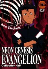 Neon Genesis Evangelion - Vol 5 on DVD