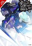 Is It Wrong to Try to Pick Up Girls in a Dungeon?, Vol. 9 (light novel) by Fujino Omori