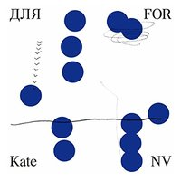 For by KATE NV image