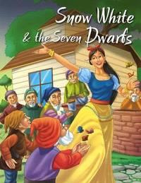 Snow White & the Seven Dwarfs by Pegasus image