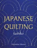 Japanese Quilting: Sashiko by Saikoh Takano