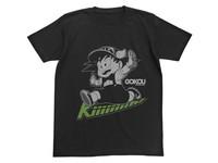 Dr. Slump x Dragon Ball Goku T-Shirt (Medium)
