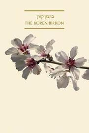 Koren Sacks Birkon by Jonathan Sacks