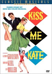 Kiss Me Kate on DVD