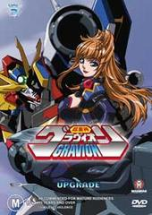 Gravion - Vol. 3: Upgrade on DVD