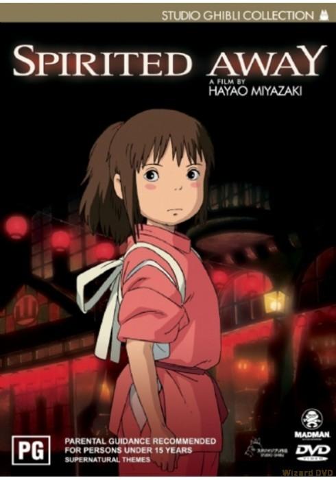 Spirited Away (Standard Edition) on DVD