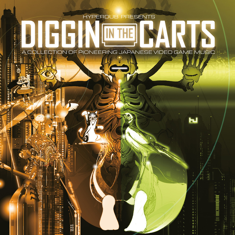Diggin In The Carts: A Collection Of Pioneering Japanese Video Game Music by Various Artists image