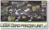 Liger Zero Panzer Unit for Liger Zero 1:72 Model Kit