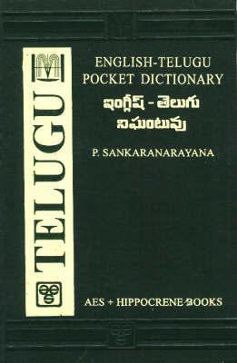 English-Telugu Pocket Dictionary by P. Sankaranarayana
