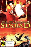 The Seventh Voyage Of Sinbad on DVD