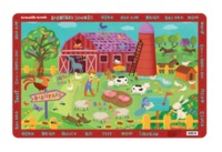 Crocodile Creek: PlaceMat - Barnyard Sounds