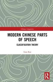 Modern Chinese Parts of Speech by Guo Rui