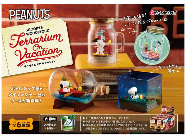 Peanuts: Snoopy & Woodstock (Terrarium On Vacation) - Mini-Figure Collection