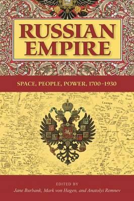 Russian Empire image