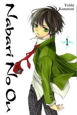 Nabari No Ou: v. 1 by Yuhki Kamatani image