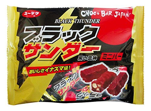 Black thunder Mini Bar 165g