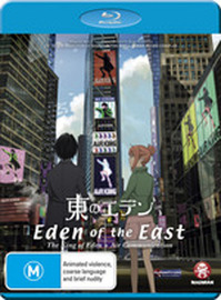 Eden of the East Movie 1 - The King of Eden + Air Communication on Blu-ray