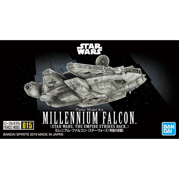 Star Wars VEHICLE MODEL 015: Millennium Falcon (Empire Strikes Back Ver) - Model Kit