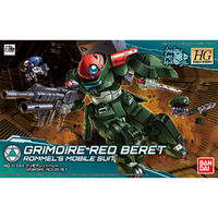 HGBD 1/144 Grimoire Red Beret - Model Kit
