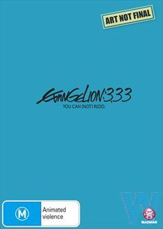 Evangelion 3.33 You Can (Not) Redo on DVD