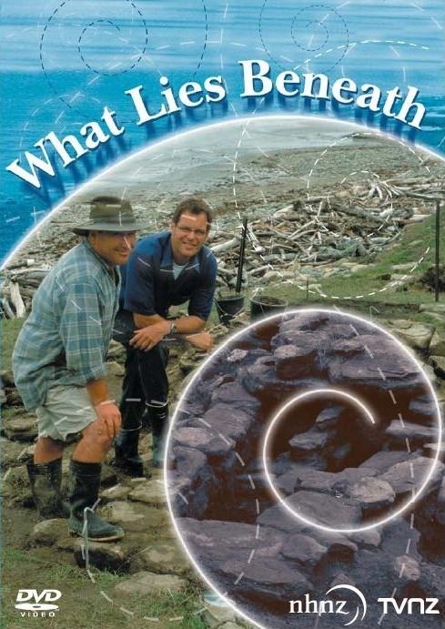 What Lies Beneath on DVD