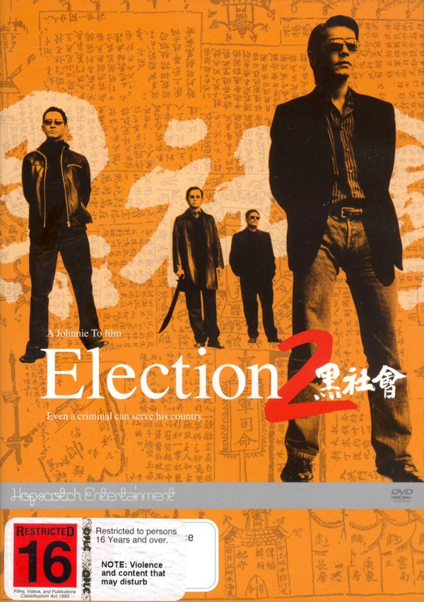 Election 2 on DVD image