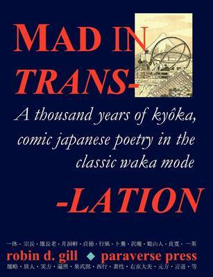 Mad in Translation by Robin D Gill image