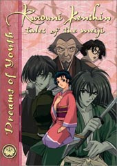 Rurouni Kenshin - V19 - Dreams Of Youth on DVD