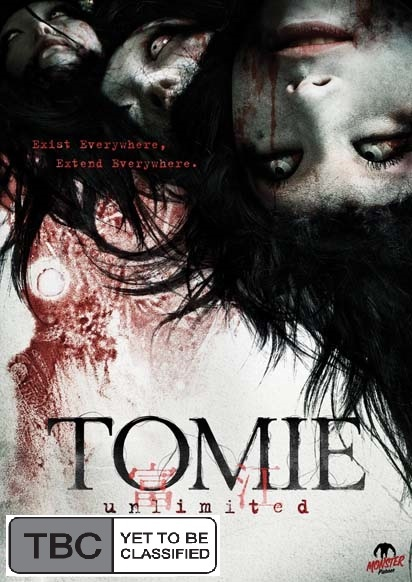 Tomie Unlimited on DVD