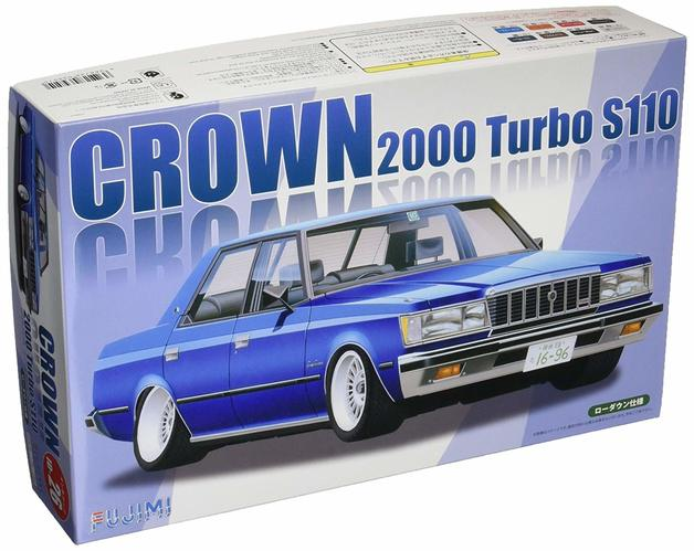 Fujimi 1/24 Toyota Crown 2000 Turbo S110 - Model Kit