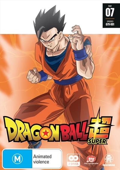 Dragon Ball Super - Part 7 (eps 79-91) on DVD