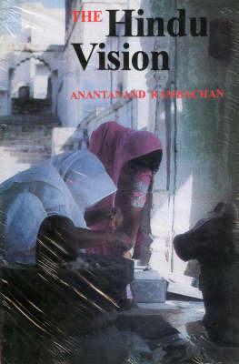 The Hindu Vision by Anantanand Rambachan