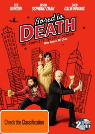 Bored to Death - Season 2 on DVD