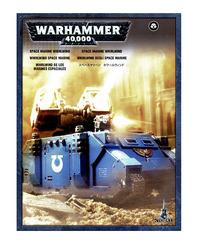 Warhammer 40,000 Space Marine Whirlwind