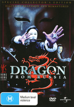 Dragon From Russia Special Collectors Edition on DVD