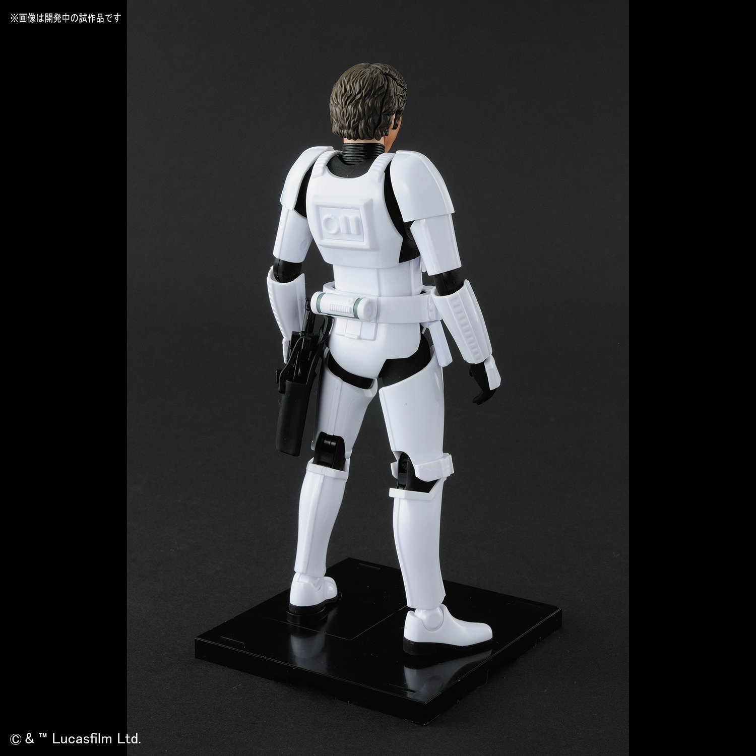Star Wars 1/12 Han Solo Stromtrooper Ver. - Scale Model Kit image