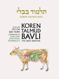 Koren Talmud Bavli, Noe Edition, Vol 37 by Adin Steinsaltz