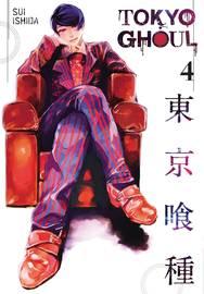 Tokyo Ghoul, Vol. 4 by Sui Ishida