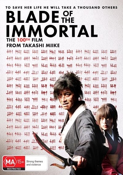 Blade Of The Immortal on DVD image