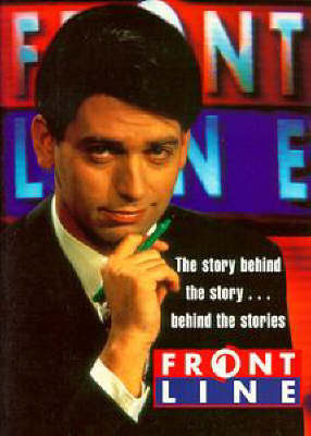 Frontline by Rob Sitch