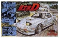 Initial D: 1/24 Mazda (FC3S RX-7 1985) - Model Kit