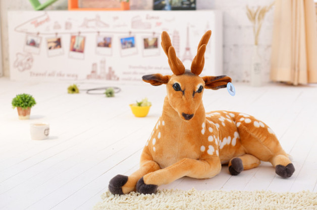 Deer (75cm)