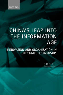 China's Leap into the Information Age by Qiwen Lu
