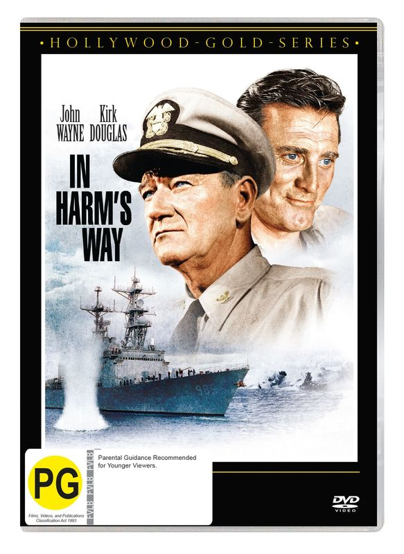In Harms Way on DVD