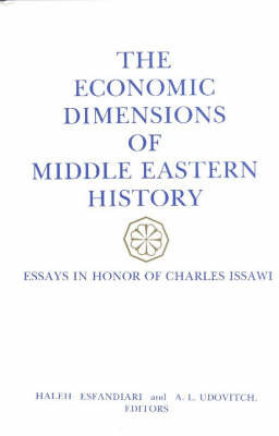 Economic Dimensions of the Middle East by Haleh Esfandiari image