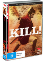 Kill! on DVD